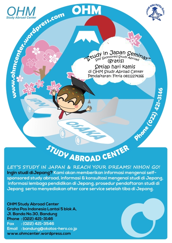 flyer ohm studyabroad center 2014