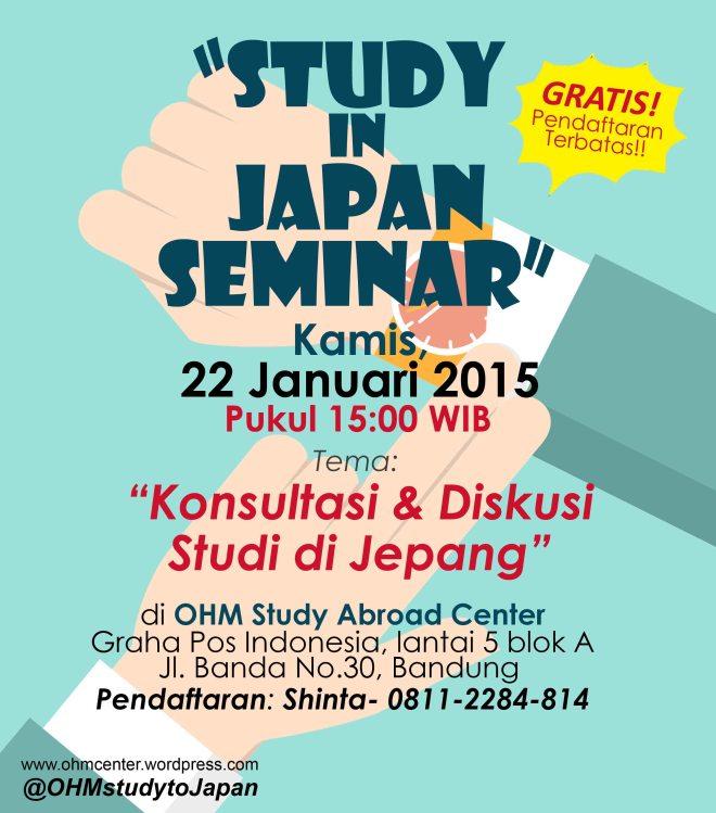 study in japan seminar 22 Januari 2015