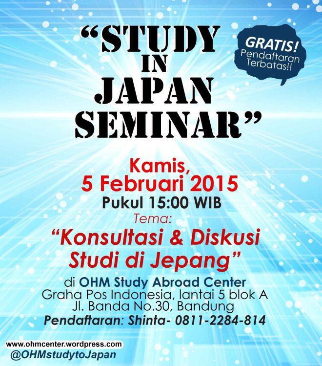 study in japan seminar 5 februari 2015